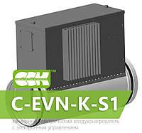 Воздухонагреватель канальный электрический для круглых каналов C-EVN-K-S1-125-0,8