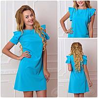 Платье с рюшами на плечах арт. 783 голубой, фото 1