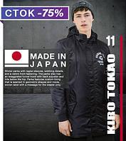 Японская демисезонная парка модная Kiro Tоkao - 66201