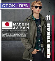 Японская фирменная парка модная демисезонная Киро Токао - 66201