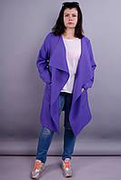 Шерон. Оригинальный кардиган больших размеров. Фиолет.