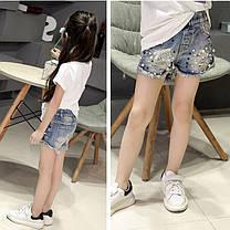 Джинсовые шорты для девочки с бусинами, фото 2