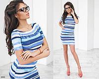 Красивое летнее платье в диоганальные полосы