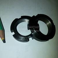 Гайка круглая шлицевая М20х1 специальное исполнение по ГОСТ 11871-88 производство ТАНТАЛ сталь 35