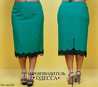 Бирюзовая юбка с  кружевом внизу
