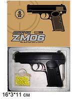Пистолет CYMA ZM06 с пульками пластик + металл