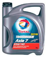 TOTAL Transmission Axle 7 85w140 - масло трансмиссионное синтетика - 5 литров.