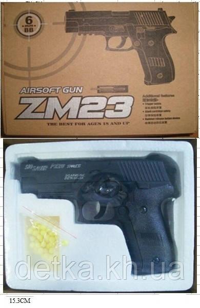 Пистолет CYMA ZM23 с пульками металл пластик детское оружие