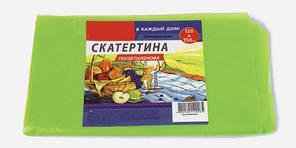 Скатерть одноразовая Love & Cook 1,2м*1,5м