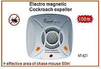 Отпугиватель тараканов (Electromagnetic Cockroach Expeller) XIMEITE МТ-621Е – эффективная защита помещений!