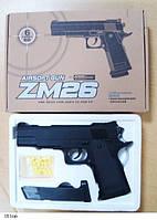 Пистолет CYMA ZM26 с пульками, металл, детское оружие