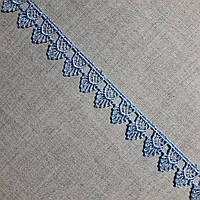 Кружево макраме Волны голубое, 1,8 см, фото 1