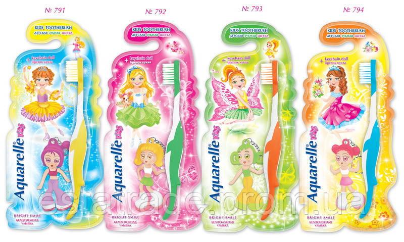Зубні щітки STS дитячі з брелком кукла 4-х кольорів - est a trade в e6b10f2a2f057