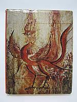 Глухарева О.Н. Искусство Кореи с древнейших времен до конца XIX века (б/у)., фото 1