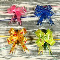 """Полипропиленовый бант-затяжка """"бабочка"""" (100 шт, ширина ленты 1,8 см) Продается упаковками"""