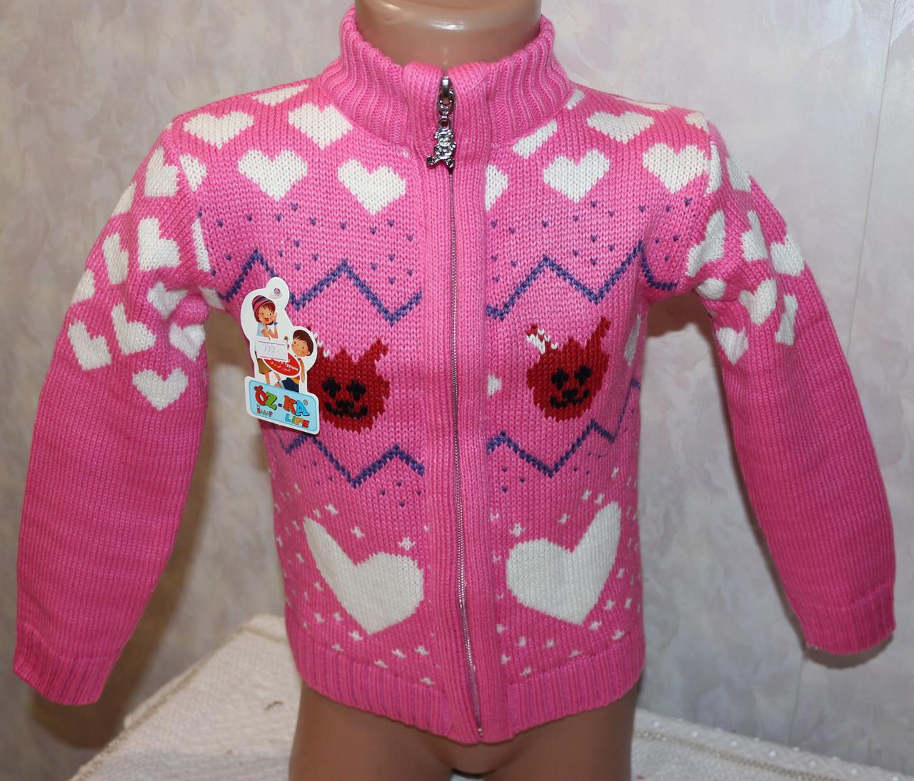 Вязанная кофта на девочку (Реальный возраст 1,2,3 года)