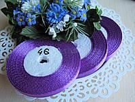 Лента атласная фиолетовая 0,6 см