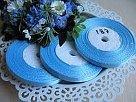 Лента атласная голубая 0,6 см