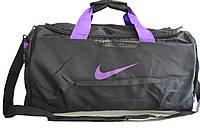 Большая дорожная качественная сумка NIKE  Сумка Найк. Сумка в дорогу. Размер (см) 57*29*30    КСД60-2