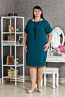 Женственное нарядное платье бутылочного цвета  размер:54,56,58