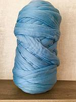Толстая пряжа мериноса 100 %. Голубой. 21 микрон
