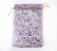Мешочек подарочный 12х16  сиреневый с золотым листьями