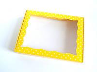 Коробка для пряников 15х20х3 см Желтый