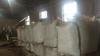 Гранула древесная топливные гранулы для твердотопливных котлов   (пеллета) в бегах