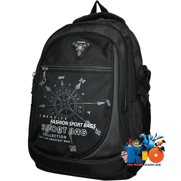 Комфортный рюкзакBaohua BH6371, водонепроницаемый , для мальчиков(в 1 цвете) . (мин.заказ - 1 ед.)