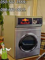 """Холодильная витрина  """"Red Bull"""" высотой 70 см  для торговли и хранения енергетических и других напитков"""