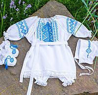 """Вишитий хрестильний набір для дівчинки  """"Україночка"""" з блакитною вишивкою"""