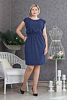 Летнее женское платье с резинкой по талии размер: 50