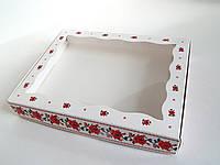 Коробка для пряников 15х20х3 см Вышиванка
