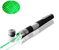 Зеленая лазерная указка 200 мВт, мощный лазер, green laser pointer 200mW, лазерный указатель
