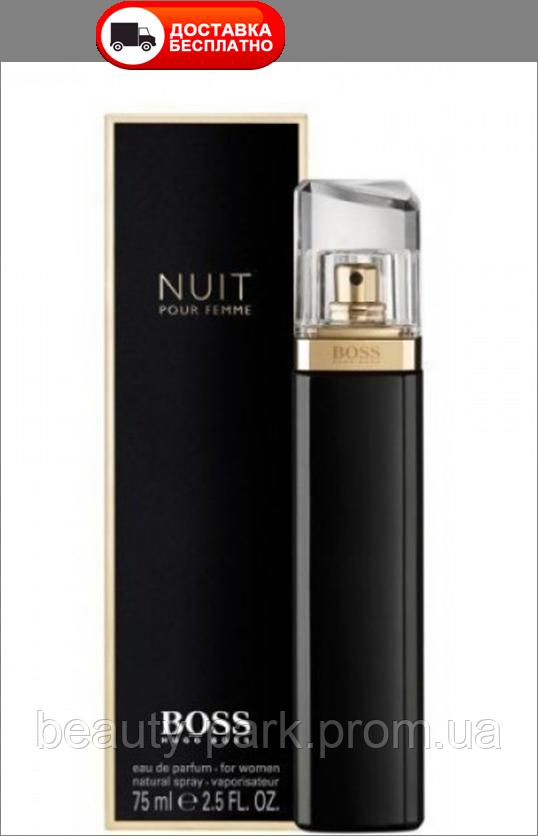 Женская парфюмированная вода HUGO BOSS NUIT POUR FEMME EDP 75 ML