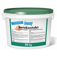 Грунтовка адгезионная по бетону Betokontakt (Бетоконтакт) KNAUF (Кнауф) 20 кг