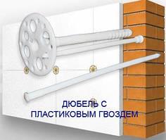 10х180 мм Дюбель для крепления  теплоизоляции с пластиковым гвоздем