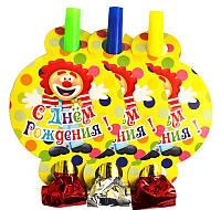 """Язычок-гудок """"С днем рождения клоуны"""" набор 6 шт"""