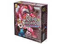 Семь Гномов и самоцветная шахта настольная игра