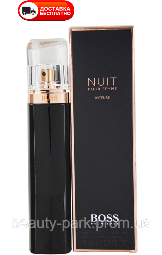 женская парфюмированная вода Hugo Boss Nuit Pour Femme Intense Edp