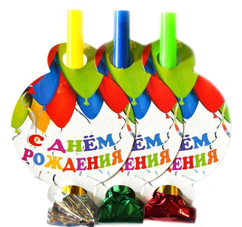 """Язичок-гудок """"З днем народження кульки"""" набір 6 шт"""