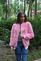 New Collection 2017/2018Нежно-розовый бомбер из меха кролика Рекс,в наличии размер 44/ 46