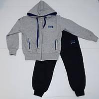 Спортивный костюм для мальчика от 140 до 176 см рост