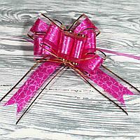 """Полипропиленовый бант-затяжка """"бабочка"""" (10 шт, ширина ленты 5,5 см) Продается упаковками"""