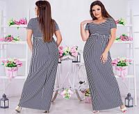 Шикарное длинное платье приталенного силуэта в полоску.