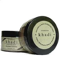 Кхади. Крем-масло для лица и тела с шоколадом и медом / Khadi. Chocolate & Honey herbal Body Butter. Индия.