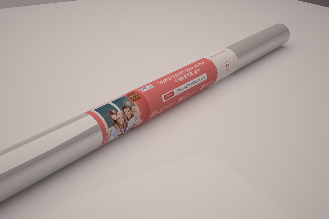 Теплосберегающая плёнка 1,10 х 5,5 м. для утепления окон ТЕПЛО В ДОМ (третье стекло)