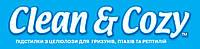 Clean&Cozy КЛИН&КОЗИ линейка премиальных подстилок для птиц, мелких животных, грызунов