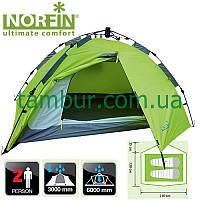 Палатка 2-х местная Norfin Zope 2