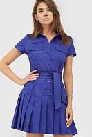 Літнє коротке синє плаття-сорочка Lara